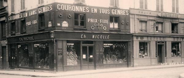 Emplacement de La Hune rue de l'Abbaye avant guerre.